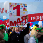 1 мая перекроют дороги в центре Самары