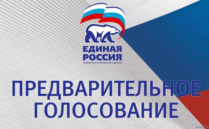 В Самаре состоялись первые дебаты