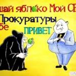 Прокуратура добивается увольнения главврача Сызранской ЦРБ