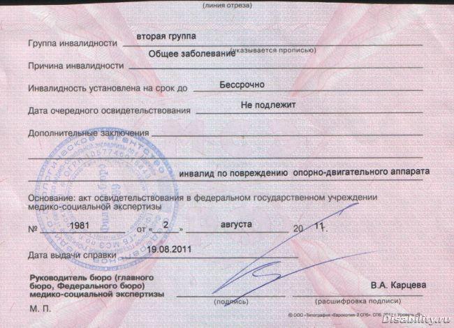 Сергею Козаеву, помимо убийства Дергилёва, вменяют также и мошенничество при получении выплат