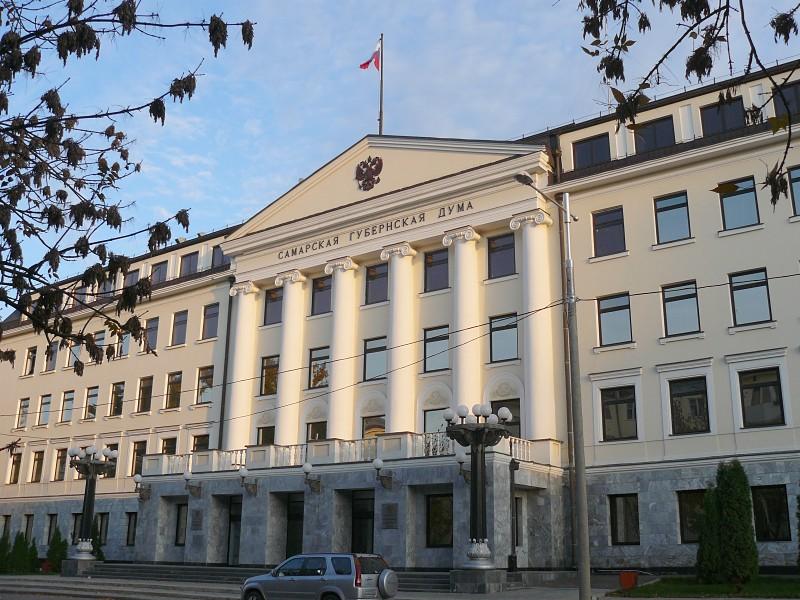 Бюджет Самарской области на ближайшие годы скорректируют