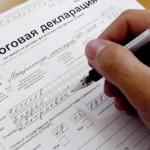 Все российские СМИ теперь обязаны отчитываться о доходах