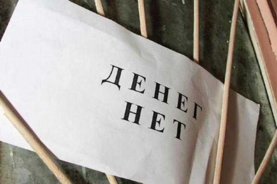 """44 миллиона рублей """"дочки"""" """"АвтоВАЗагрегат"""" задолжали своим сотрудникам"""