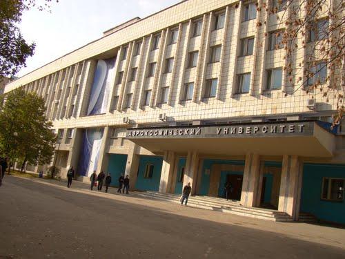 На развитие Самарского университета выделили полмиллиарда рублей
