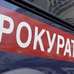 Самарские прокуроры рассказали о своих доходах