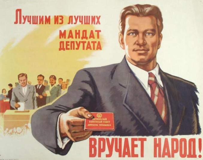 ЦИК попросил выделить дополнительные полмиллиарда рублей на выборы