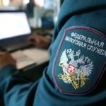 Правоохранители пресекли попытку хищения 2 млн. рублей из бюджета