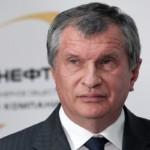 """""""Роснефть"""" даст денег Самарскому региону на реконструкцию Дворца спорта"""