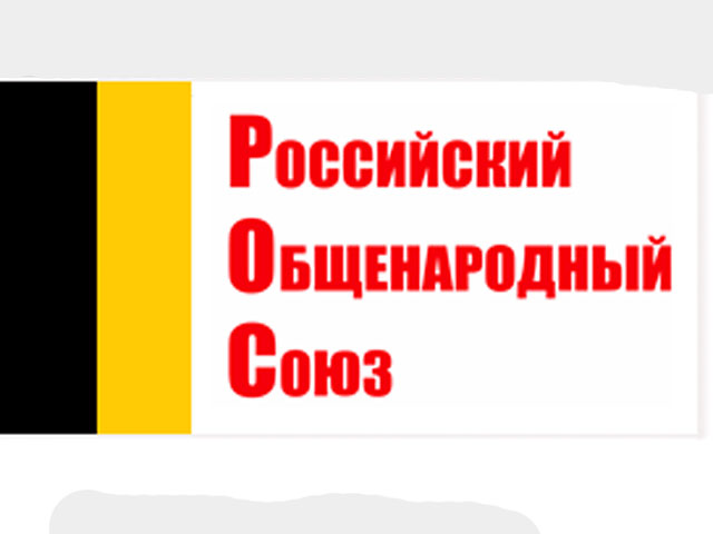 1480301_20120620142948