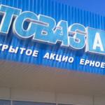 """""""АвтоВАЗагрегат"""" отказались признавать банкротом"""