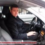 Депутата Сюсина будут судить за получение взятки в 1,25 млн. рублей