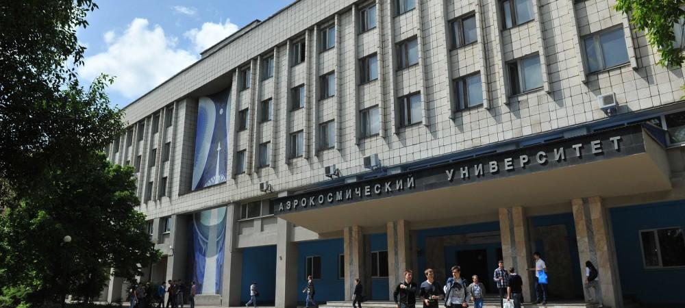 Самарский университет примет пять тысяч новых студентов