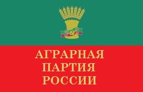 Флаг_АПР_(1993-2008_гг.)