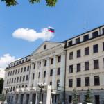 Самарская Губдума V созыва - всё