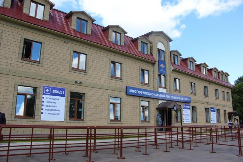 В Самаре появился многофункциональный центр для мигрантов
