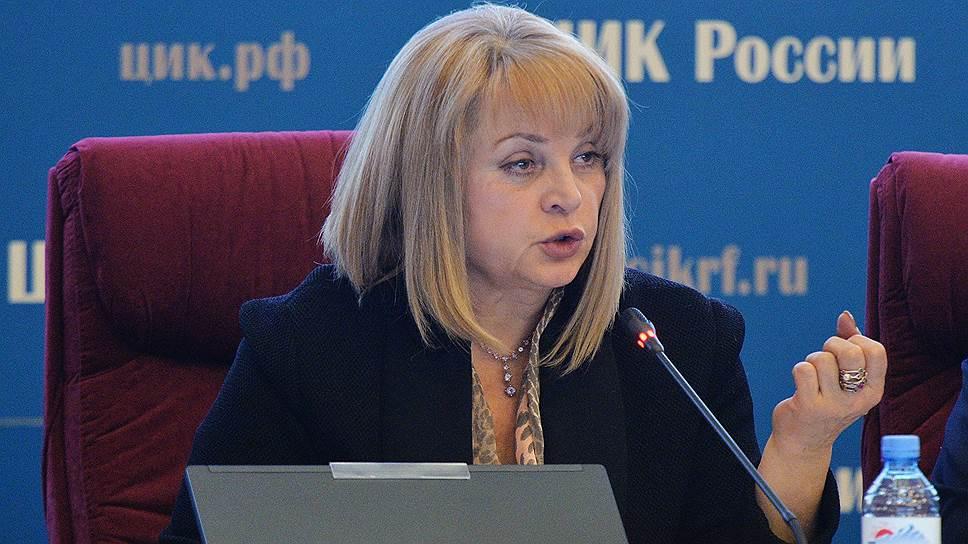 ЦИК проверит работу Избиркома Самарской области