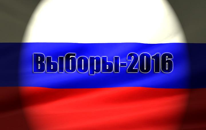 """Коллектив """"АвтоВАЗа"""" выдвинул своего кандидата в Госдуму"""