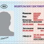 Должникам запретят сдавать экзамены на водительские права