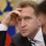 """Шувалов: """"Стоимость """"Самара Арены"""" не должна превышать 18,2 млрд. рублей"""""""