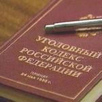 На территории яхт-клуба в Тольятти изъяли крупную партию наркотиков