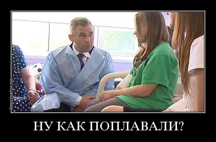 Сморщенные женщины и выжившие дети не будут скучать по Павлу Астахову
