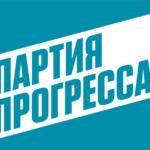 """Неформат: кандидаты в депутаты Госдумы от внепарламентских фракций. """"Партия прогресса"""""""