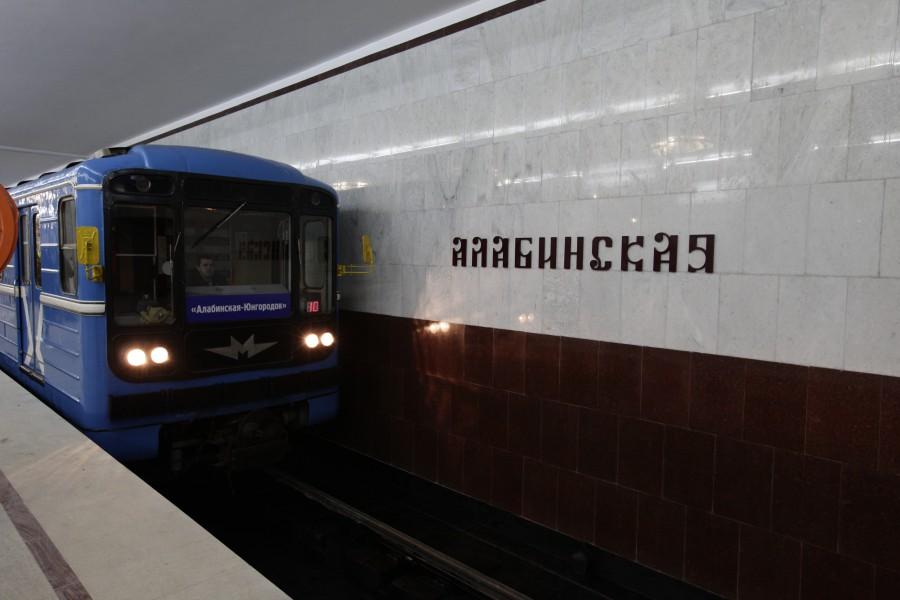 """В """"Алабинскую"""" зароют еще миллиард рублей"""