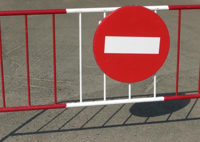 В Самаре ограничат движение транспорта