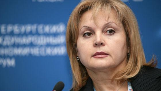 Элла Памфилова считает недопустимым участие чиновников и партийных функционеров в проведении выборов