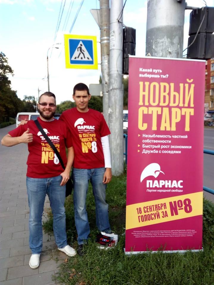 Максим Дементьев и Владимир Авдонин