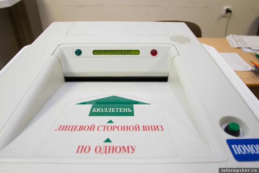 На избирательных участках Самарской области установят 194 КОИБа