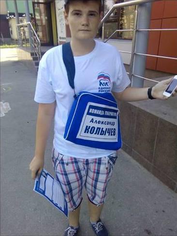 kolychev_deti