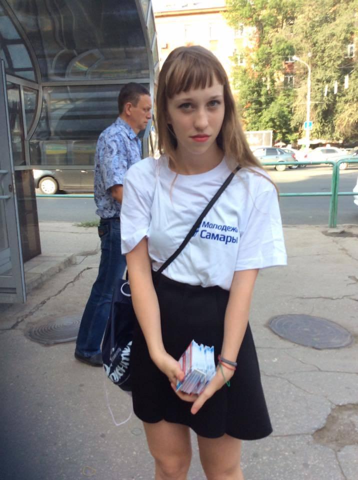 rosflag_devochka