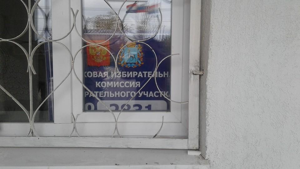 Школа 177, Куйбышевский район города Самары