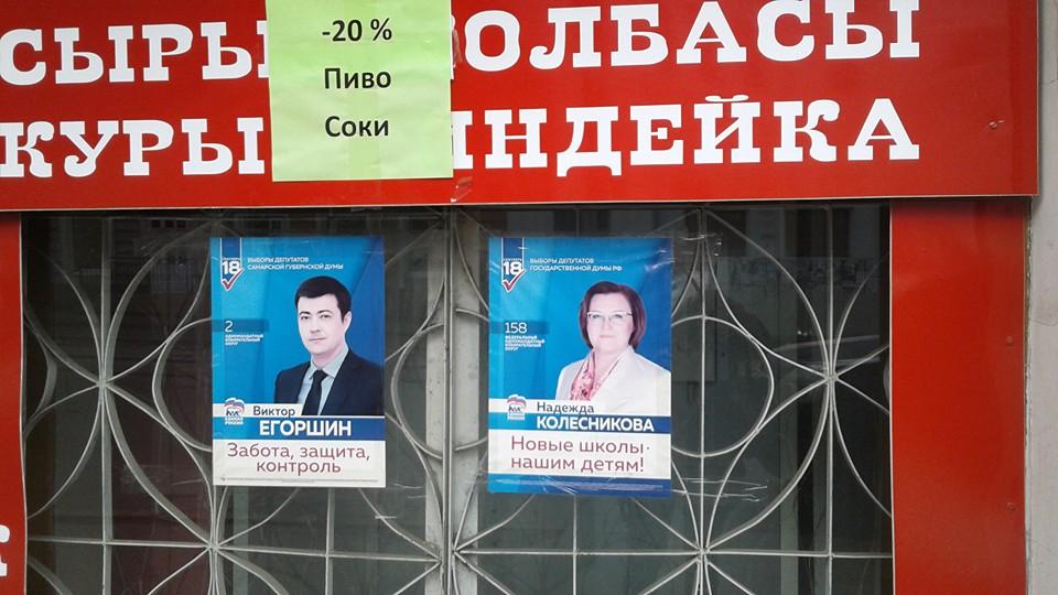 vybory-tsentr-skidka