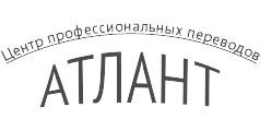 технический перевод в бюро переводов