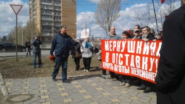 Депутат Матвеев всё еще под арестом