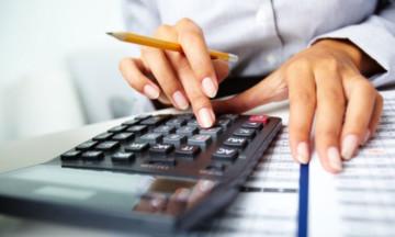 Возмещение расходов и методы снижения наказания за нарушения финансовой дисциплины