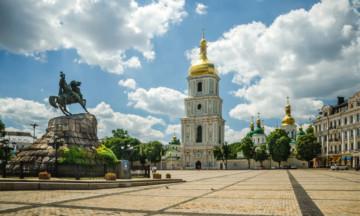 Как оформить гражданство Украины россиянину
