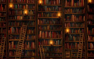 Что вы читаете?