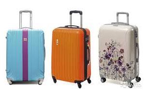 Удобные дорожные сумки ичемоданы винтернет-магазине OlgaHortman