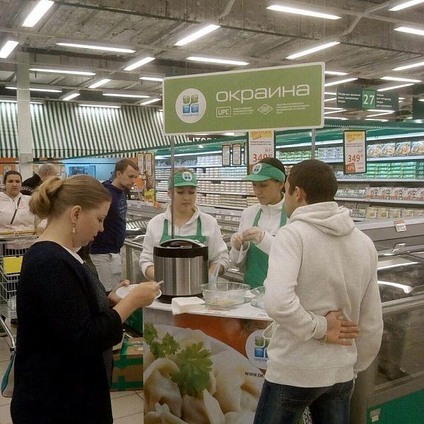 Дегустация продукции мясокомбината Окраина btl-агентством Хорошие люди