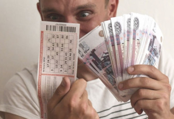 3млн рублей остались невостребованы победителями российских лотерей