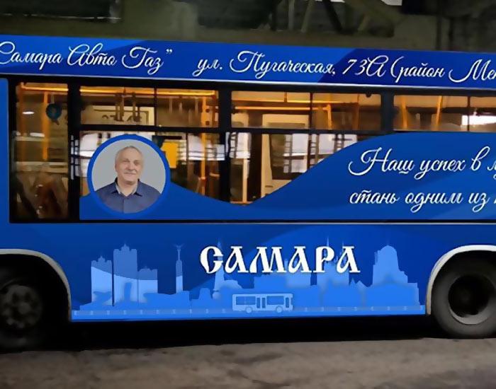 Увеличение количества автобусов в Самаре