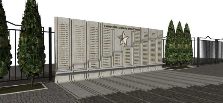 Мемориал Генералы земли Самарской